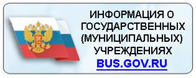 bus.gov.